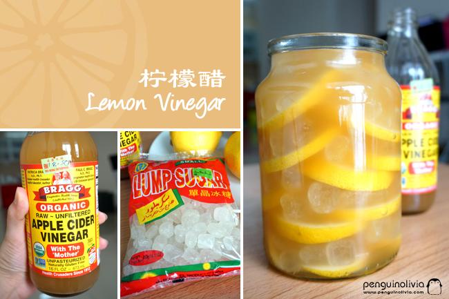 Recipe_HomemadeLemonVinegar_02