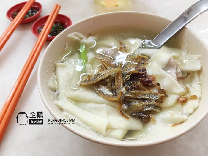Restoran Fatty Mee Hoon Kuih House 大肥面粉粿