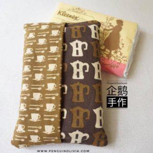 咖啡系列纸巾套 | Coffee Series Tissue Cover