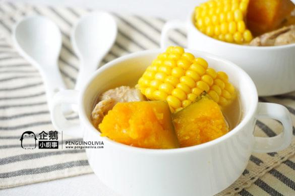 南瓜黍米猪骨汤食谱
