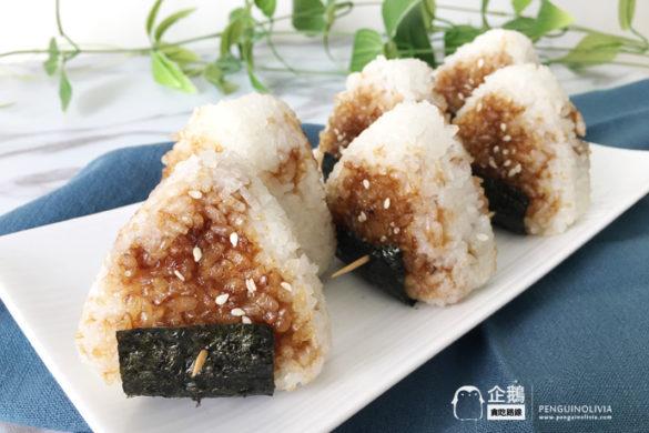 日式酱油烤饭团食谱