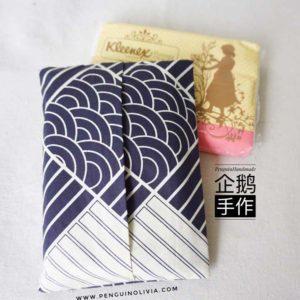Tissue Cover 紙巾套