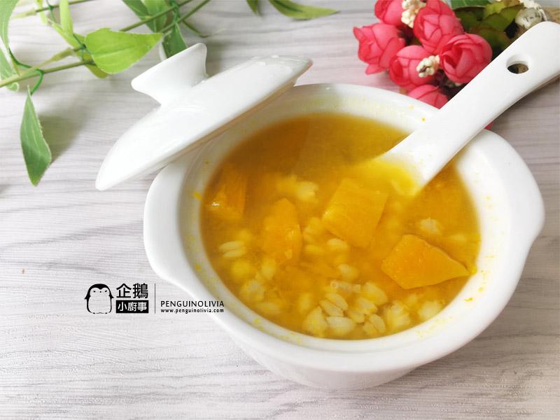 简易糖水/南瓜/金瓜薏米糖水食谱