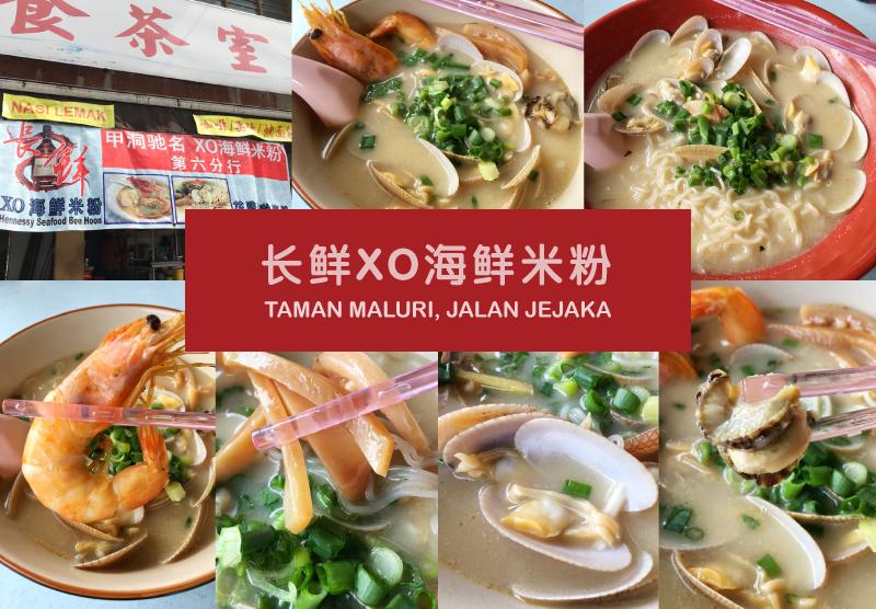 吉隆坡美食/生记美食茶餐室